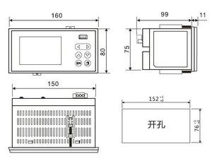 无纸记录仪尺寸