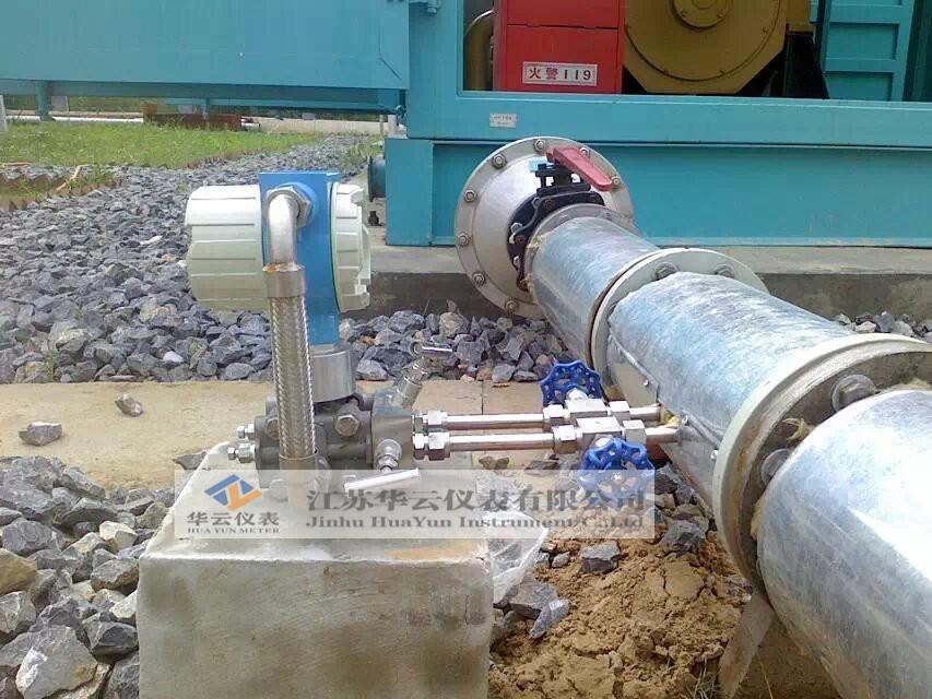 智能多参量差压变送器测量天然气