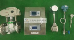 蒸汽IC卡预付费系统设