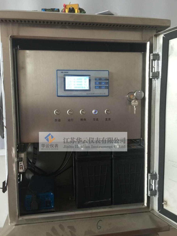 蒸汽IC预付费控制箱