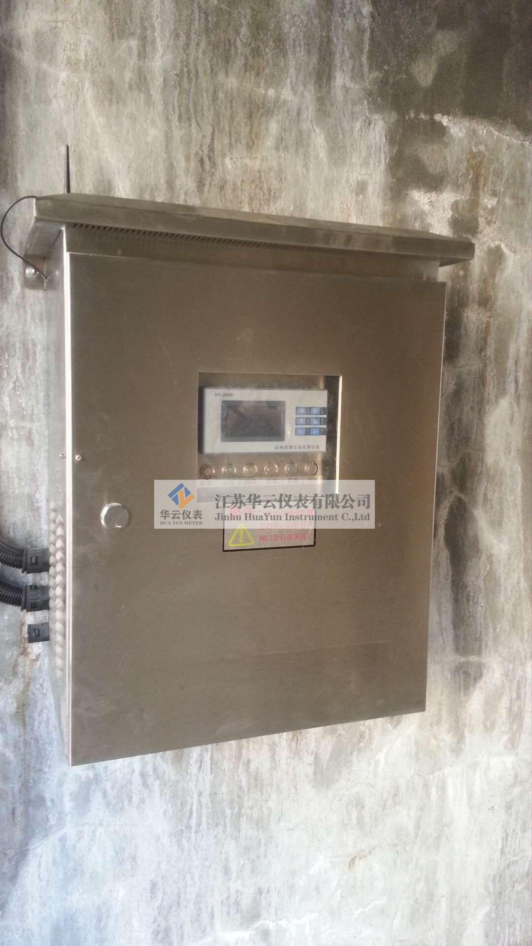 蒸汽预付费IC卡控制器