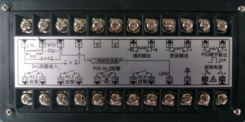 PID流量控制器