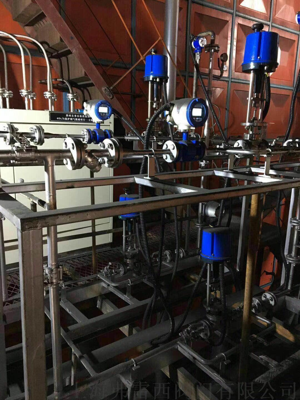 液体流量调节控制系统