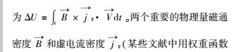 虚拟9.jpg