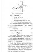 电磁流量计的应用及故障检查