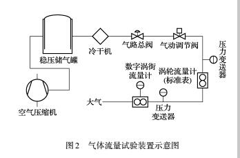 信息2.jpg