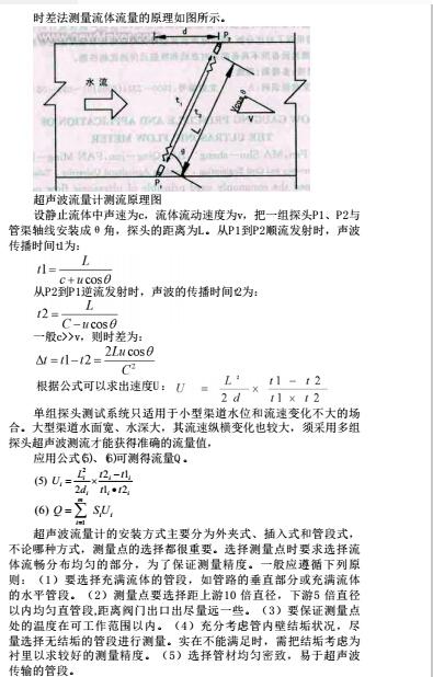 压力8.jpg