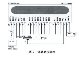 测量7.jpg