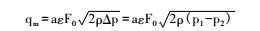 测量1.jpg