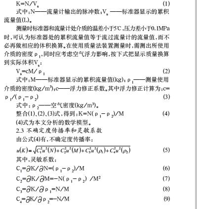 标准1.jpg