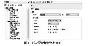 格式5.jpg