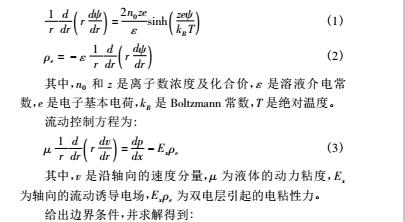 求解1.jpg