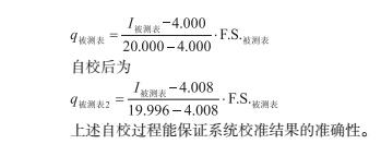 上下4.jpg