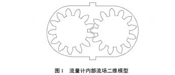 齿轮2.jpg