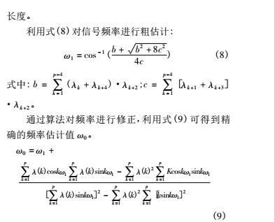 振动3.jpg