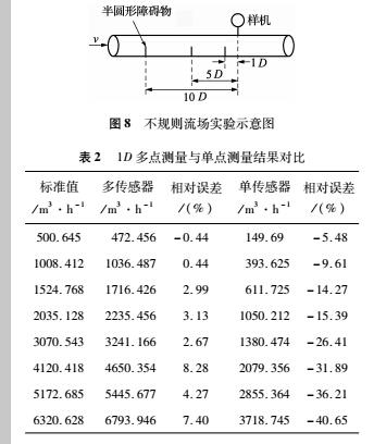 组合8.jpg