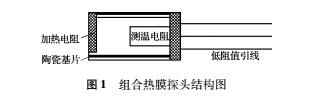 组合1.jpg
