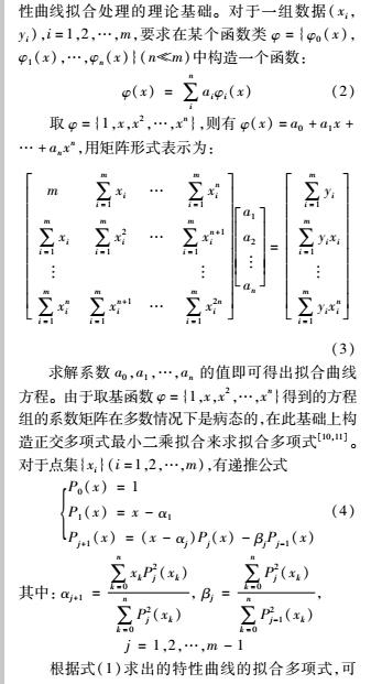 组合6.jpg