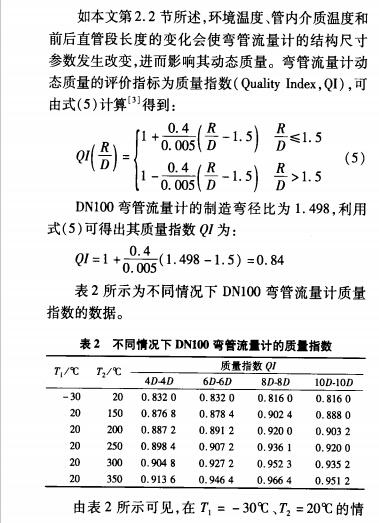 液体9.jpg