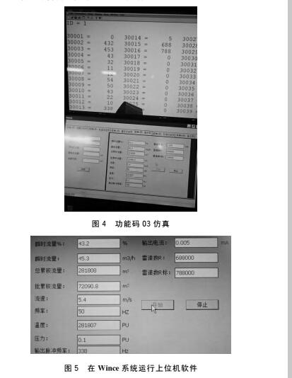 编码5.jpg