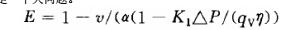 计算2.jpg