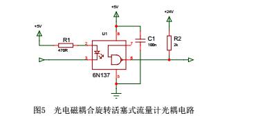 光电4.jpg