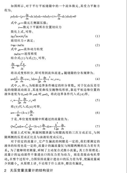研究2.jpg