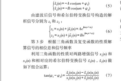 本文4.jpg