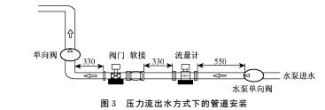 洋气2.jpg