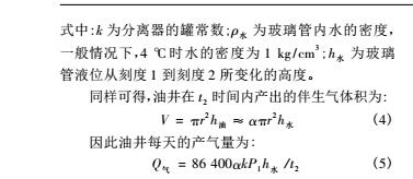 公式2.jpg