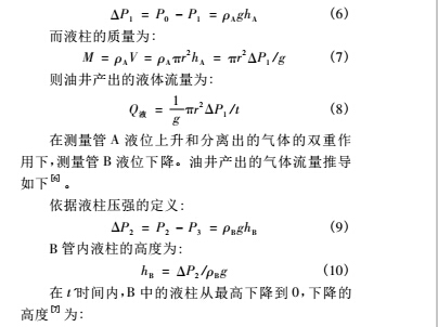 公式4.jpg