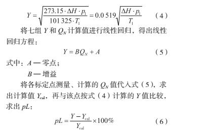 示意图3.jpg