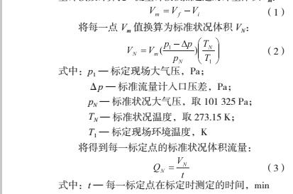 示意图2.jpg
