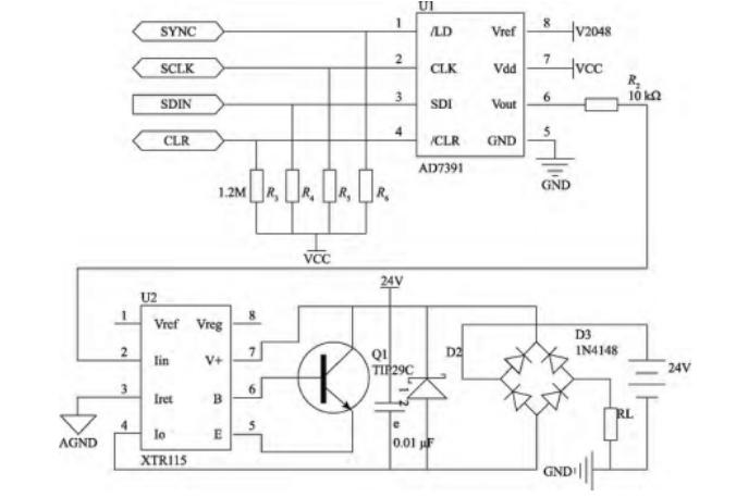 图3电流环输出电路