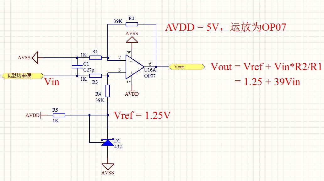 k型热电偶 铂铑热电偶 钢厂热电偶 单双支热电偶 厂家价格