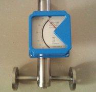 第三代金属管浮子流量计