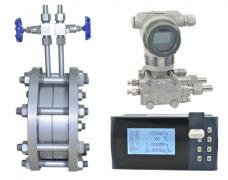 石油化工差压式孔板流量计厂家选购安装