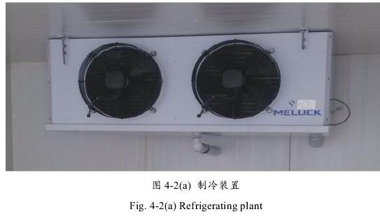 图4-2(a)制冷装置