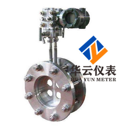 多孔平衡节流装置设计|节流装置厂家|节流装置选型