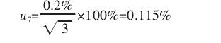 气压测量不确定计算公式
