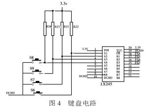 图 4 键盘电路