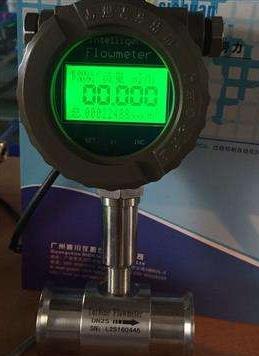 低功耗脉冲涡街流量计 数字显示涡街流量计厂家价格 规格原理
