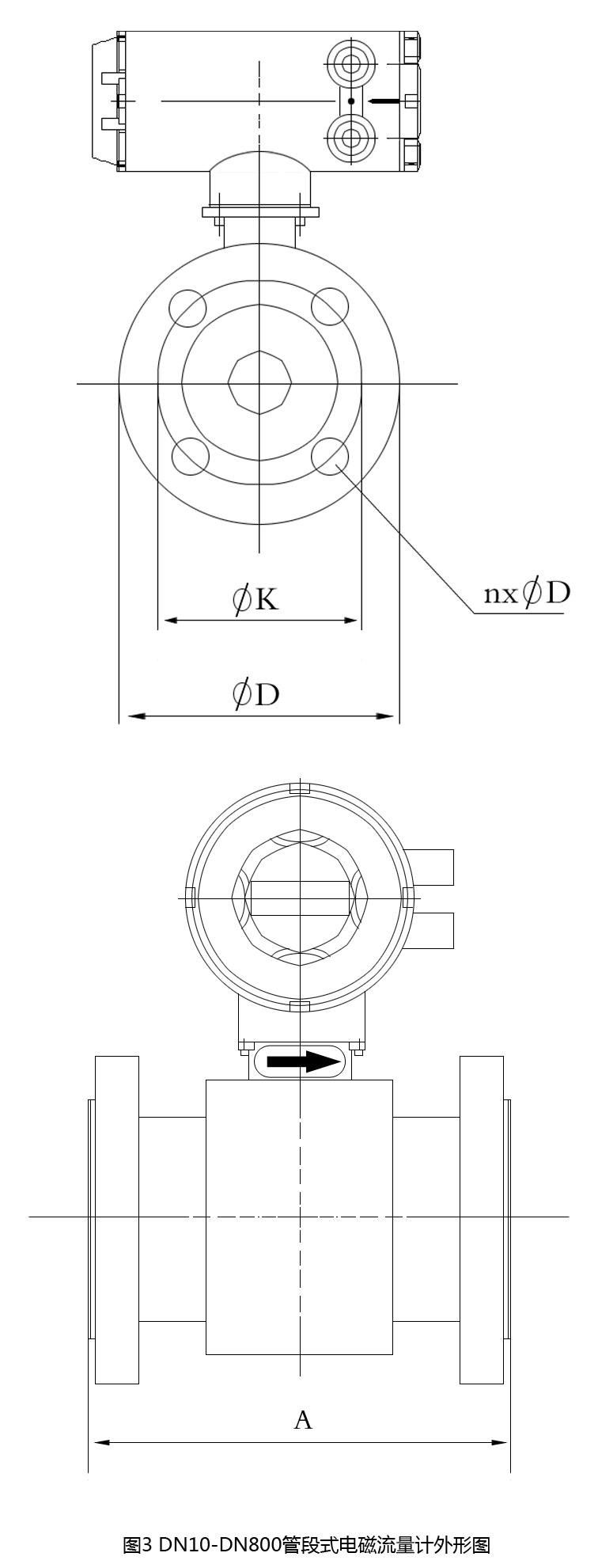 电磁流量计外形设计图