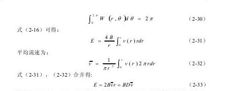因此计算公式