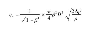 qv的计算式