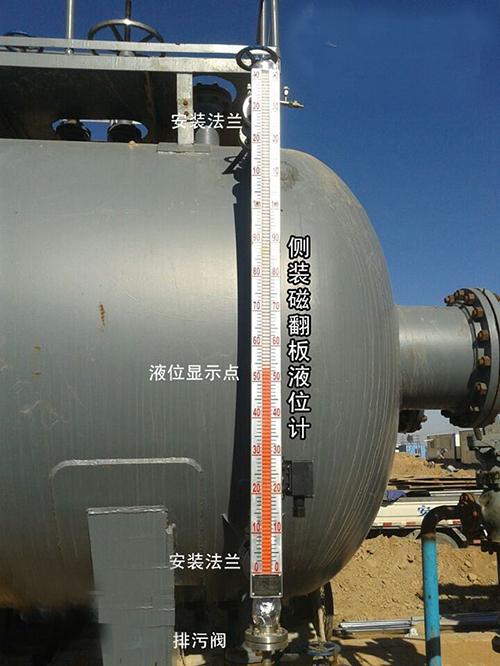 重油液位计