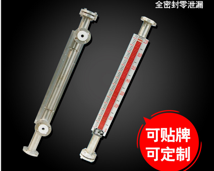 腐蚀性液体液位计|磁翻板液腐蚀性液体液位计厂家|价格选型