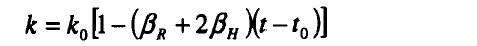 主要是其流通截面的变化公式