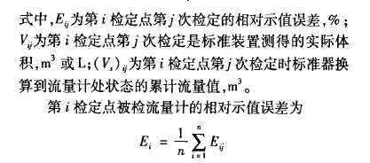 计算公式详解