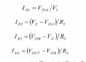 平衡器计算公式